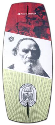 Integrity Tolstoy Wakeskate